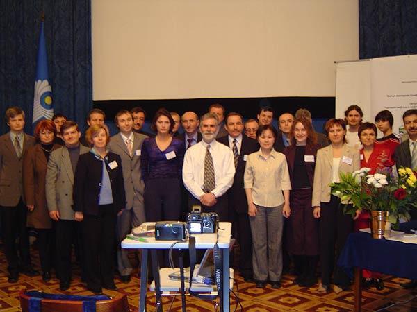 Конференция - 2004