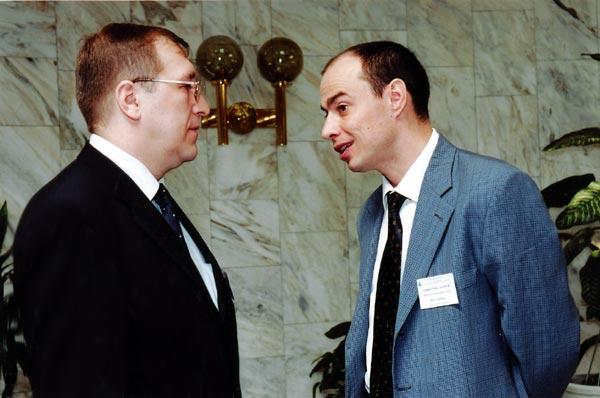 Фото с конференции 2004