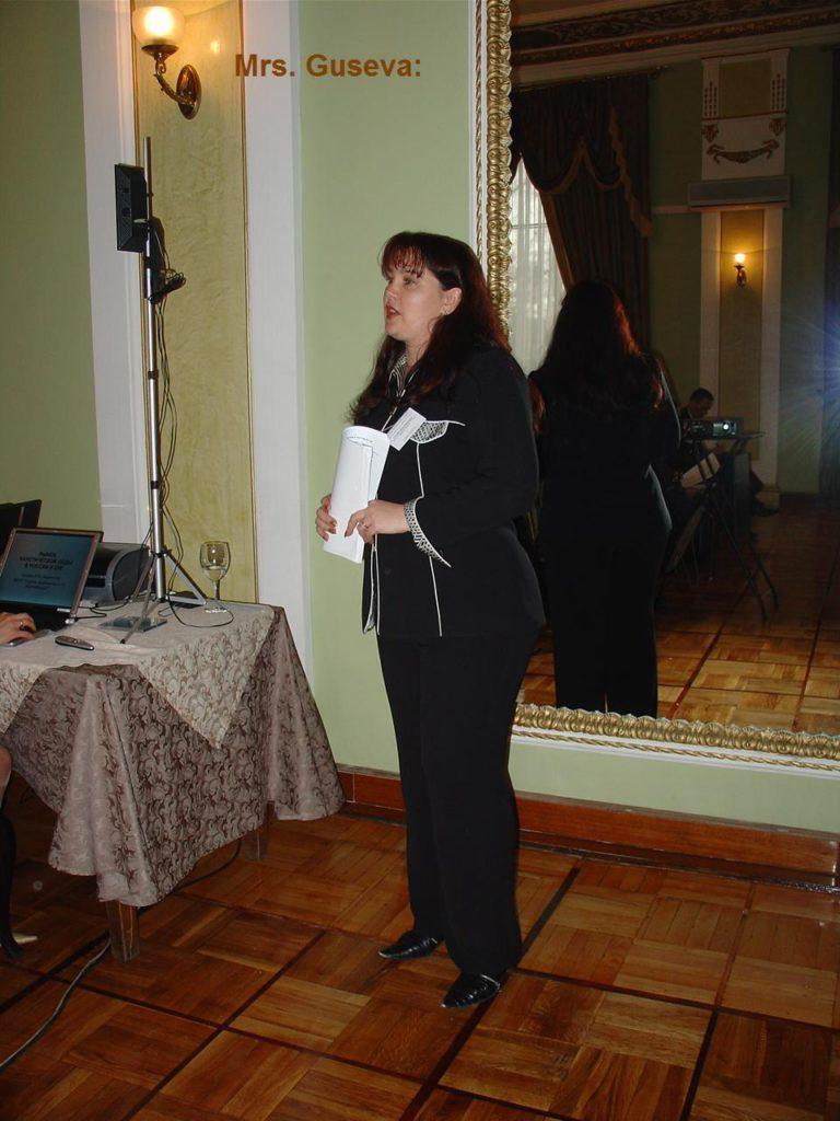 Семинар 2004