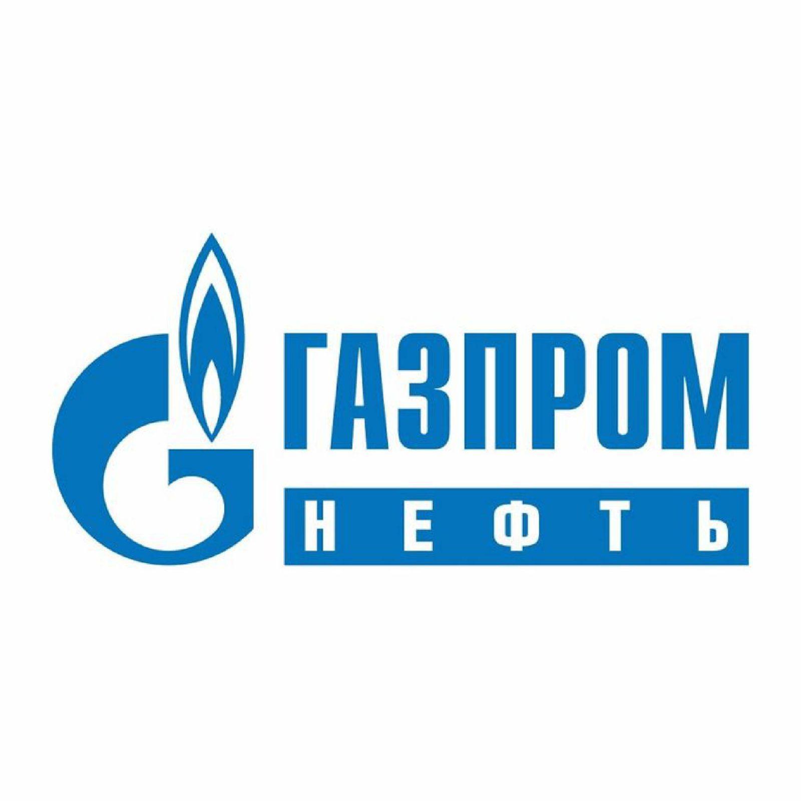 gaz-prom-neft2-1-2000x2000.jpg