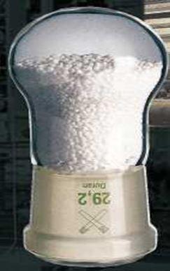 Bertrams: Установка карбонизации для карбоната натрия и карбоната калия